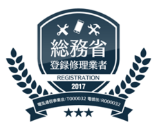 iPhone修理工房 新宿東口店
