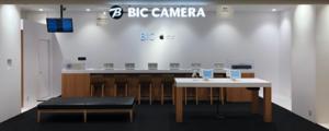 ビックカメラ Apple製品の修理サービス 高崎東口店