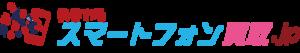 携帯市場×モバイルマッハ 津田沼 店