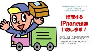 アイエフシー (iFC) 宮崎1号店