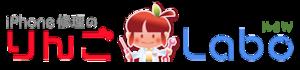 りんごLabo 中野駅前店