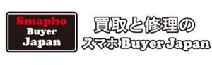 スマホBuyerJapan ドン・キホーテ郡山駅東店
