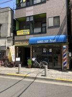 スマホスピタル 錦糸町店