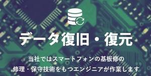 iFixAGENT 高田馬場店