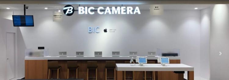 カメラのキタムラ Apple製品修理サービス 町田・町田マルイ店