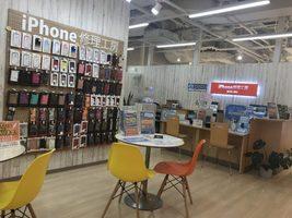 iPhone修理工房 水戸OPA店