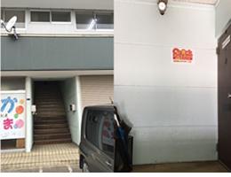 iPhone修理のQuick(クイック) 茨城日立店