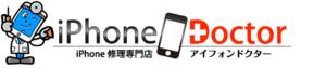 アイフォンドクター(iPhoneDoctor) 長岡店
