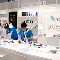 iCracked Store 銀座ロフト