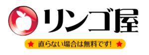 リンゴ屋 高松瓦町FLAG店