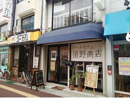 iPhone修理のQuick(クイック) 勝田台店