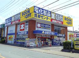 ハウマッチ ジョイタイム 清水岡町店