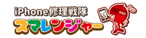 スマレンジャー 大正駅前店