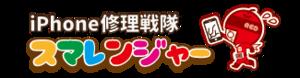 スマレンジャー 八尾店
