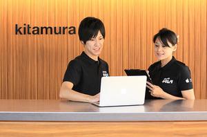 カメラのキタムラ Apple製品修理サービス 徳島・クレメントプラザ店