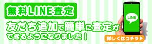 モバックス 京都駅前店