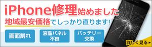 モバックス 京都店