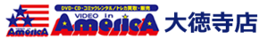 ビデオインアメリカ 大徳寺店