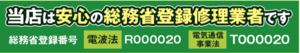 あいさぽ 京都店