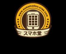 スマホ堂 大津石山店
