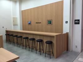 カメラのキタムラ Apple製品修理サービス 草津・イオンモール草津店