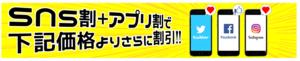 スマホスピタル 福岡天神店