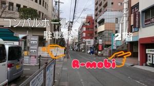 R-mobi