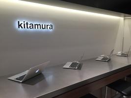 カメラのキタムラ Apple製品修理サービス アミュプラザ大分