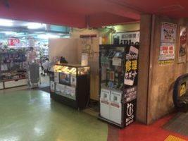 あいくる 名古屋本店