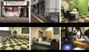 アイフォンドクター(iPhoneDoctor) 名古屋中央店