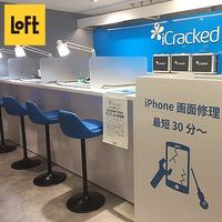 iCracked Store 名駅ロフト