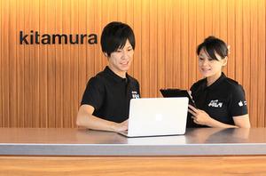 カメラのキタムラ Apple製品修理サービス 豊田・三軒店