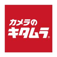 カメラのキタムラ Apple製品修理サービス 福井・バイパス南店