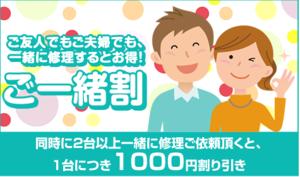 スマホスピタル 住道オペラパーク店
