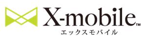 X-mobile(エックスモバイル) 生協幸町店