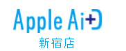 Apple AiD(アップルエイド) 新宿店