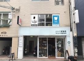 Suuk 広島本通り店