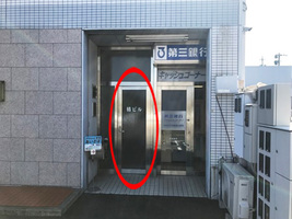 あいさぽ 岡崎店