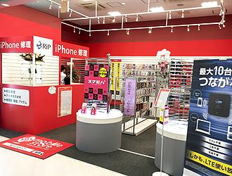 iPhone修理のモバイルストア サンストリート浜北店