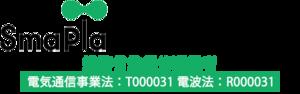 スマプラ(SmaPla) イオンモール与野店