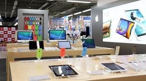 ビックカメラ Apple製品の修理サービス 大宮西口そごう店