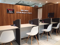 スマホBuyerJapan C-one店