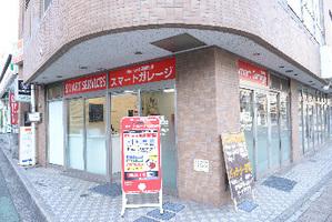 SMARTGARAGE 千葉駅前店