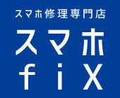 スマホfix 天王寺店