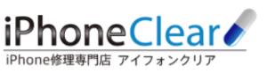 アイフォンクリア MEGAドン・キホーテ新川店