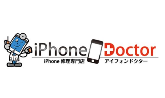 アイフォンドクター(iPhoneDoctor) MEGAドン・キホーテ川崎(かわさき)店