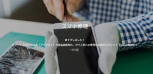 ミスターミニット 都営地下鉄 三田