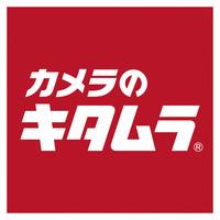 カメラのキタムラ Apple製品修理サービス イオン岡崎店