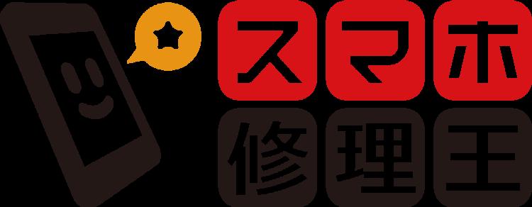 スマホ修理王 鹿児島中央駅店