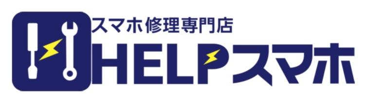 HELPスマホ 京都河原町店